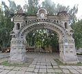 Ворота в монастырь.jpg