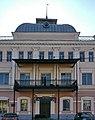 Гостиница Царьград на улице Андропова, фрагмент фасада.jpg