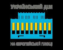 Держа́вне підприє́мство Націона́льний це́нтр ділово́го та культу́рного співробі́тництва «Украї́нський дім».png
