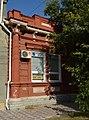 Житловий будинок торговця фарбами Ф. Гофа, вул. Пушкіна,9 а.jpg