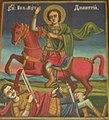 Икона на Св. Димитриј Пештански.jpg