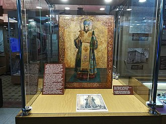 Joasaph of Belgorod - Image: Иоасаф (Горленко)