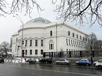 Central Council of Ukraine - Image: Київський міський будинок учителя загальний вигляд
