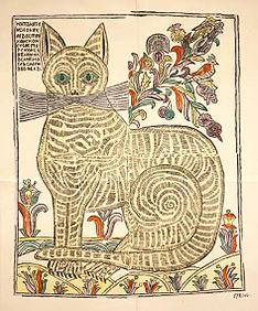 фото казанский кот
