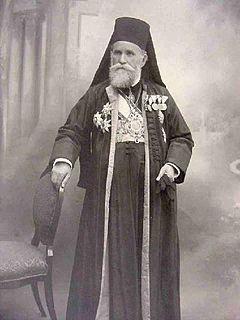 Mitrofan Ban Montenegrin metropolitan