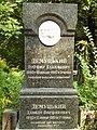 Могила Демуцьких. Байкове кладовище.jpg