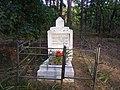 Могила лейтенанта Чайки І.С. в лісі біля с.Берестовець 06.jpg