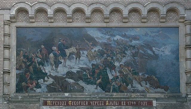 Н. Е. Масленников. Мозаика на фасаде музея «Переход Суворова через Альпы в 1799 году». 1903—1904 гг.
