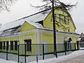 Музей грампластинок (Апрелевка).jpg