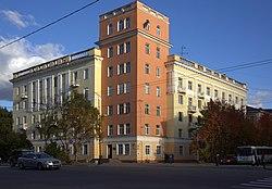 Мурманск, Дом Главсевморпути.jpg