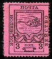 Нолинский уезд № 21 (1915 г.).jpg