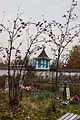 Ограда храма в селе Кравотынь.jpg