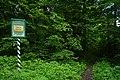 "Охоронна табличка ботанічної пам'ятки ""Кабачок"" P1220562.jpg"