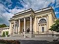 Палац княгині М. Щербатової P1080911.jpg