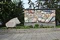 Пам'ятний знак на честь партизанів Корсунь.jpg