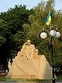 Пам'ятник Т.Г. Шевченку 06612.jpg