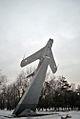 Пам'ятник воїнам-визволителям, льотчикам 8-ї повітряної армії Південного фронту (літак) 1.jpg