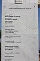 Памятник жертвам авиакатастрофы 2004-01-03 - 03.jpg