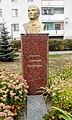 Пам'ятник-погруддя скульптору Григорію Пивоварову.jpg