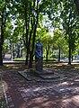 Пам'ятник воїнам-інтернаціоналістам, проспект Миру 01.JPG