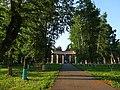 Парк - panoramio (373).jpg