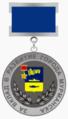 Почётный знак «За вклад в развитие города Мурманска».png