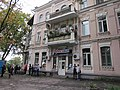 Прибутковий будинок (житловий будинок з магазином).JPG