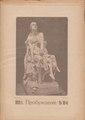 Пробуждение 1915 № 16.pdf