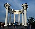Ротонда дружби народів (Біла альтанка) DSC 0714.jpg