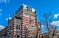 Самарская хоральная синагога.jpg