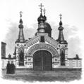 Старая Русса. Спасо-Преображенский-монастырь.png