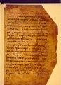 Фрагмент од монашки правила - втора половина на 16 век.pdf