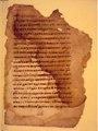 Фрагмент од четвороевангелие - крај на 15 или почеток на 16 век.pdf