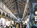 Центральный рынок Хомса, Сирия.JPG