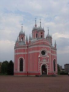 Чесменская церковь (2). 2008-07-19.jpg