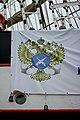Эмблема Федерального агентства по рыболовству (9438022741).jpg
