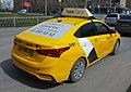 Яндекс Такси с предложением в Екатеринбурге в апреле 2020 года.jpg