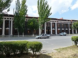 Shirak Province administration in Gyumri