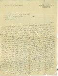 מכתב הרב דוב בעריש וידנפלד הגאון מטשעבין לרבי יונה שטנצל.pdf