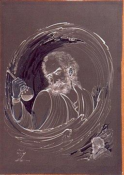زکریای رازی اثر حسین بهزاد