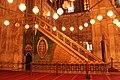 صور مسجد محمد علي من الداخل 14.jpg