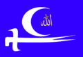 علم الجمهورية العربية الاسلامية.png