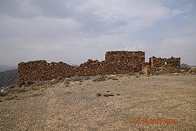 قلعة شعار ويكيبيديا
