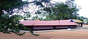 History and culture of Thrippunithura - Chakkamkulangara Temple