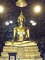 พระพุทธตรีโลกเชษฐ์ Phra Buddha Tree Lokkashet.jpg