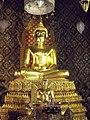 วัดพิชยญาติการามวรวิหาร Wat Phicahaya Yatikaram Worawiharn (6).jpg
