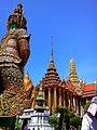สิ่งศักดิ์สิทธิ์ คุ้มครองประเทศไทย.jpg