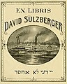 """Ex Libris David Sulzberger"" bookplate with Hebrew - The American Jew as patriot, soldier and citizen (IA americanjewaspat00wolf) (page 2 crop).jpg"
