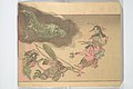 『暁斎百鬼画談』-Kyōsai's Pictures of One Hundred Demons (Kyōsai hyakki gadan) MET 2013 767 27.jpg