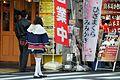 ひざまくら みみかき 2011 (5589146832).jpg